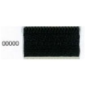 Opti rits P60 50cm deelbaar kleur 000 zwart