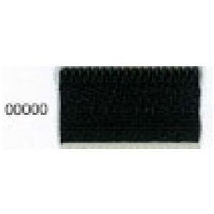 Opti rits P60 35cm deelbaar kleur 000 zwart