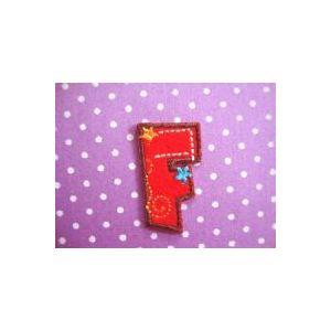 Pronty fun letter F