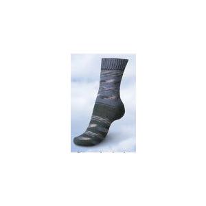 Regia sokkenwol 4-draads 7138 pairfect cloud fleecy