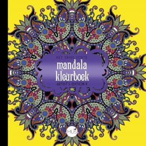 Het enige echte mandala kleurboek Artist's Edition II 978 90 453 2379 4 Uitgeverij Mus Creatief