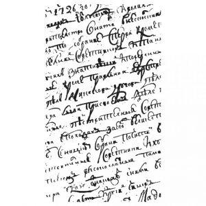 Clear stempel schrift, 9-15cm Rayher 28 709 00