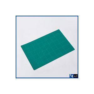 Snijmat groen 45x60cm A2